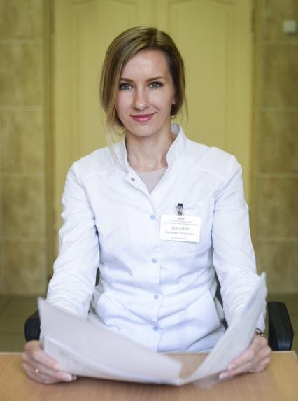 Селезнева Валерия Петровна