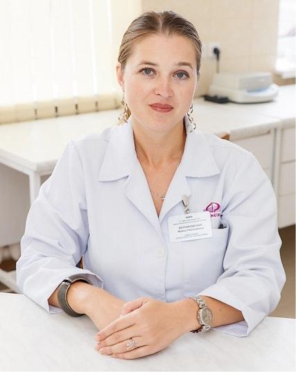 Верниковская Ирина Николаевна